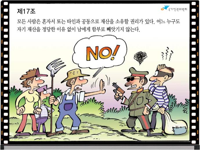 꾸미기_제17조.jpg