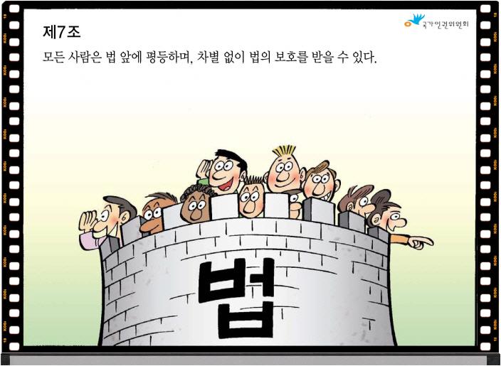 꾸미기_제7조.jpg