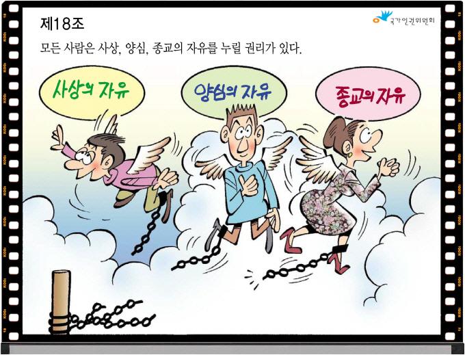 꾸미기_제18조.jpg