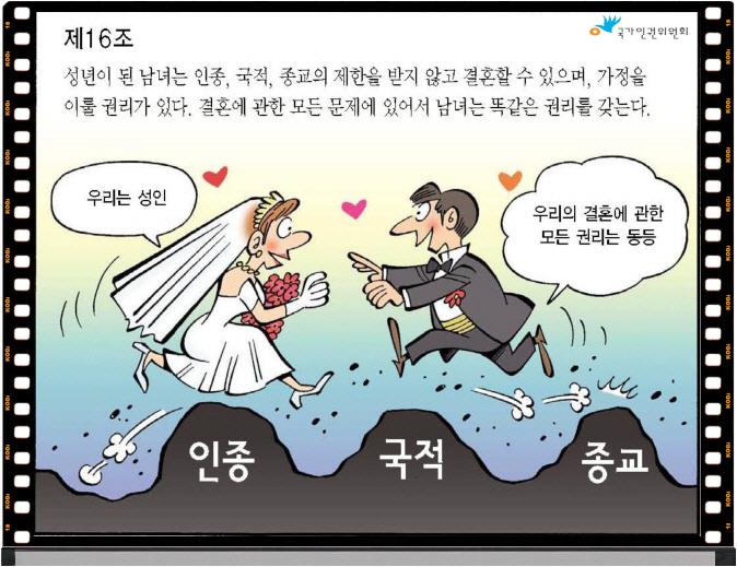 꾸미기_제16조.jpg