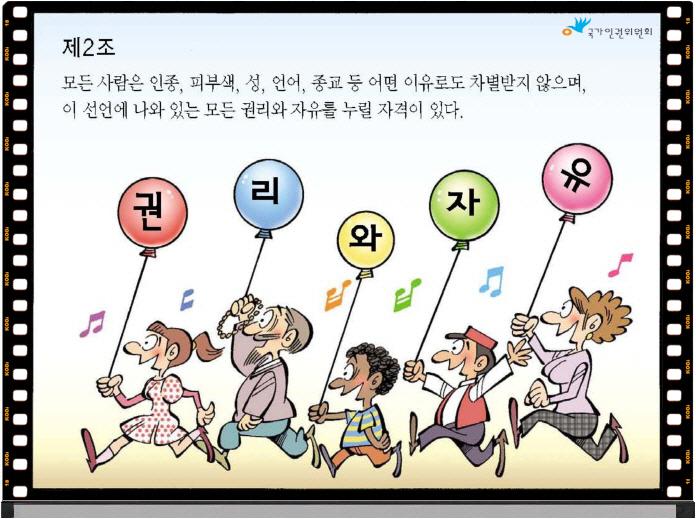 꾸미기_제2조.jpg
