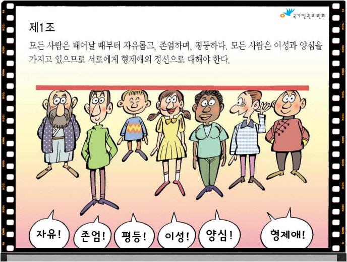 꾸미기_제1조.jpg
