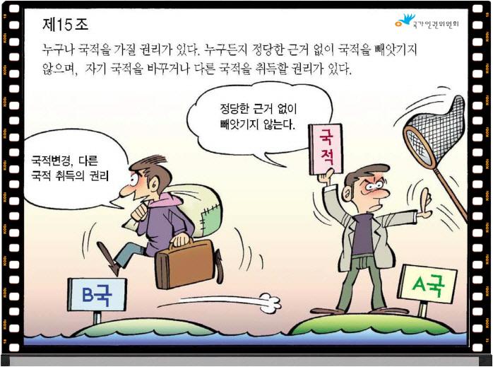 꾸미기_제15조.jpg