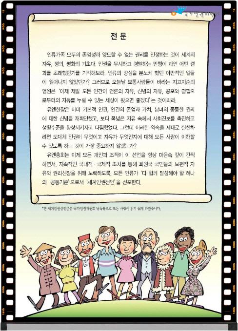 꾸미기_전문.jpg