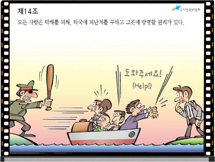 꾸미기_제14조.jpg
