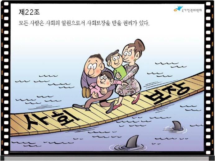 꾸미기_제22조.jpg