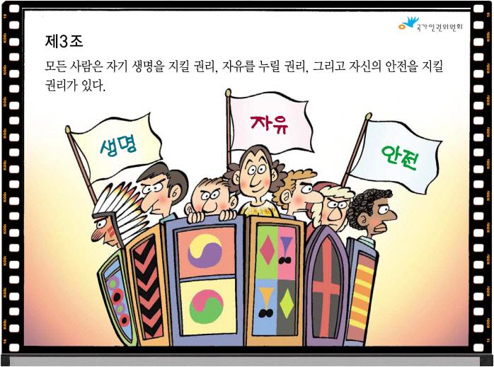 꾸미기_제3조.jpg